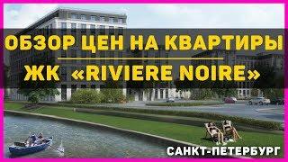 видео ЖК Фили Сити - официальный сайт ????,  цены от застройщика MR Group, квартиры в новостройке