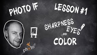 Photoshop - Резкость и цвет глаз за 60 секунд