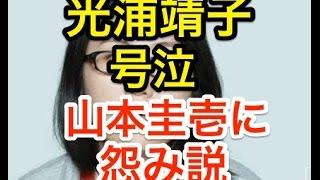 【引用元】 http://headlines.yahoo.co.jp/hl?a=20160730-00000084-dal-...
