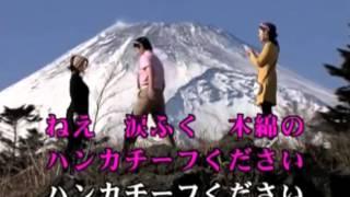 星野真里 - 木綿のハンカチーフ 星野真里 検索動画 27