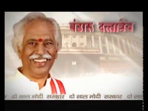 Promo: Interview with Union Minister Bandaru Dattatreya
