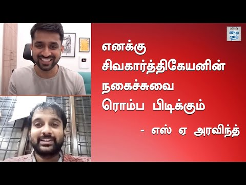 even-our-family-members-wont-understand-sarcasm-aravind-sa-i-was-not-ready-da-standup-comedy-hindu-tamil-thisai
