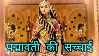 padmavati full movie hd watch