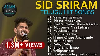 sid-sriram-2019-special-heart-touching-romantic-jukebox-best-telugu-songs-collection