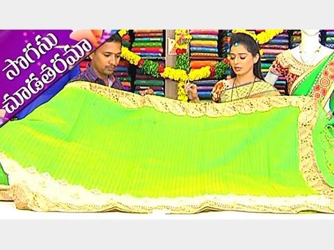 Kanjivaram Kanakadhara Pattu, Malabar & Ikat Fancy Designer Sarees    Sogasu Chuda Tarama