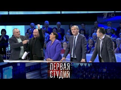 Украинское противостояние. Первая