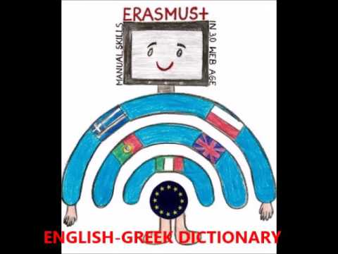 english greek dictionary