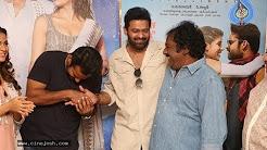 Prabhas Launches Intelligent Movie Song