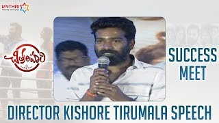 Director Kishore Tirumala Speech | Chitralahari Success Meet | Sai Tej | Kalyani Priyadarshan | DSP