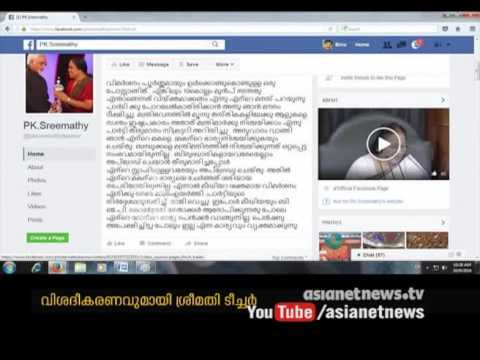 P. K. Sreemathy's controversial facebook post - YouTube