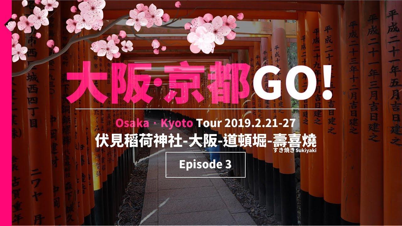[大阪京都GO! </p> </div><!-- .entry-content -->  </article><!-- #post-31195 -->  <nav class=