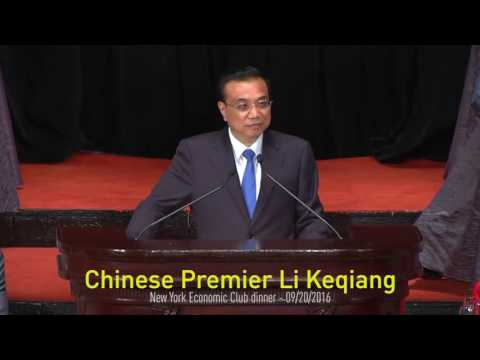 Premier Li's full remarks at the Economic Club of New York