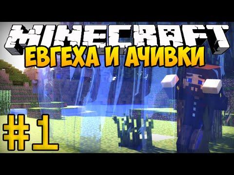 Скачать Карту Captive Minecraft 1 - фото 10