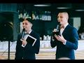 Ведущие на свадьбу Виталий Романов Евгений Шишов mp3
