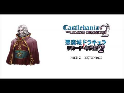 Castlevania Lecarde Chronicles 2 Music Extended - Illusionist Boss Theme