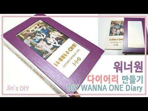 워너원 (Nothing Without You) 다이어리 만들기 / DIY Wanna One diary