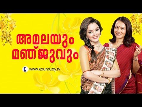 Chat with Amala Akkineni and Manju Warrier | Vishu Special Programme | Kaumudy TV