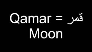 Arabic lesson phonetics