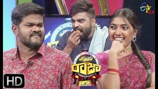 Express Raja | 17th May 2019  | Full Episode 694 | ETV Plus
