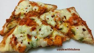 Chicken Bread Pizza/ Quick Recipe for Kid's Lunch Box / ब्रेड पिज़्ज़ा रेसिपी फ़ॉर लंच बॉक्स