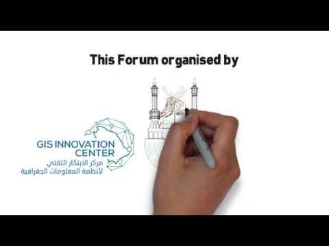 GIS Innovation Forum 2015