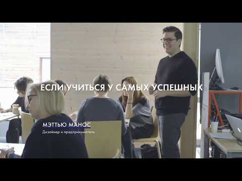 The New Normal. Presentation of the Education Year at Strelka - Русский