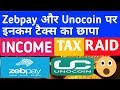 Income Tax RAID on Indian Bitcoin Exchanges Zebpay and Unocoin