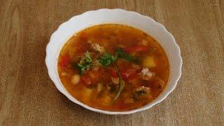 Суп с фасолью по-болгарски.