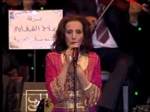 music na3ima samih