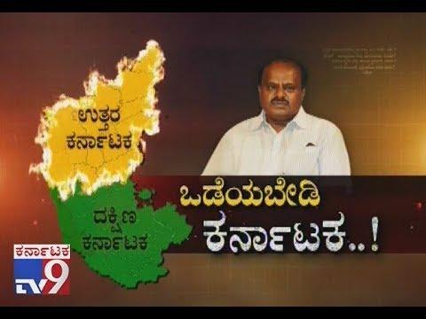 Odeyabedi Karnataka: North K'taka Demand for Separate Statehood, Calls for Bandh