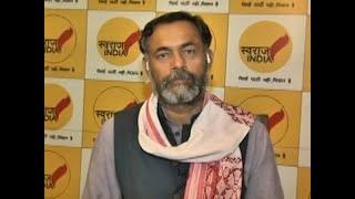 yogendra-yadav-explains-reason-behind-bjp-getting-majority