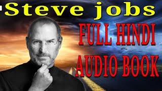 How to think like Steve jobs in hindi | full hindi audio book | Daniel smith