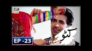 Katto Episode 23 - 5th July 2018 - ARY Digital Drama