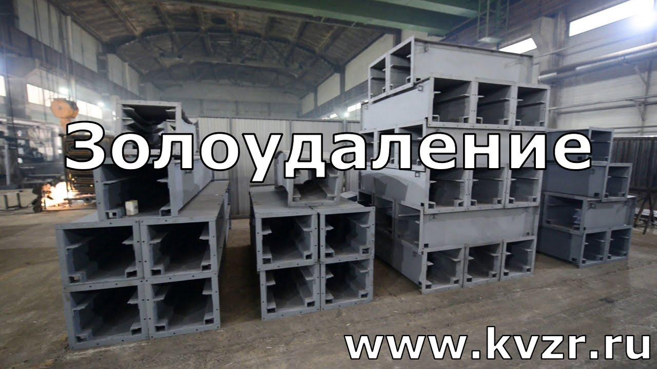 Конвейер шзу продажа фольксваген т5 транспортер в беларуси