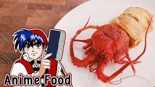 RICO 的二次元食物具現化主要是在把二次元的料理或是食物盡量的把它複製到現實的一個這個單元今天做的是#小當家的雲龍炸蝦#FoodTube...