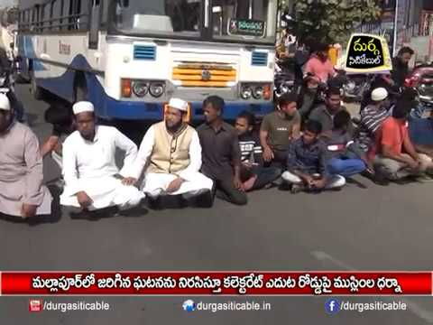 """""""Muslims Protest"""" in front of Collectorate on Mallapur Incident