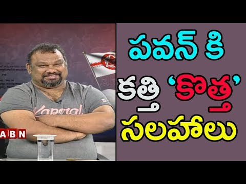 Kathi Mahesh Again Targets Pawan Kalyan | Part 1 | ABN Discussion