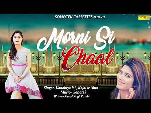 Morni Si Chaal | Anjali Raghav, Sonika Singh | Haryanvi Song 2018 | Sonotek Sapna Official