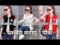 Women's COAT JACKET NEW COLLECTION 2018 for Girls