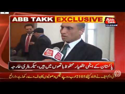 Foreign Secretary Aizaz Choudhry in Washington
