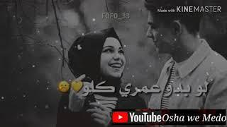 حالات واتساب رومانسي وحزين   2020 اجمل نغمات اجنبي ورنات حزينه للجوال ❤❤