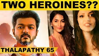 Thalalapathy-க்கு ஜோடியாகும் இரண்டு நாயகிகள் – Thalapathy 65 Special Update.!