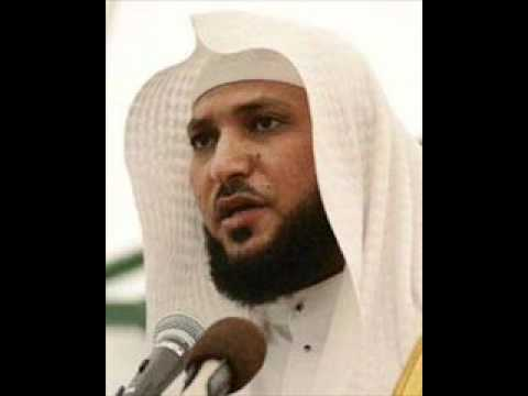 Sheikh Maher Mauiqaly suratal fatihah and baqarah complete