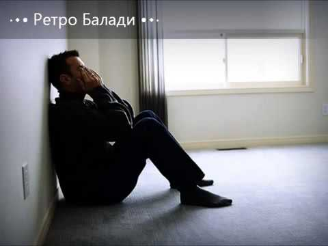 Руслан Мъйнов   Още Миг Моя 1