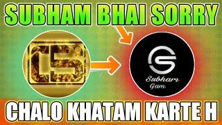 Gambar cover Sorry subham bhai😥||subham not fraud|| clashing with sunil ||clash of clans