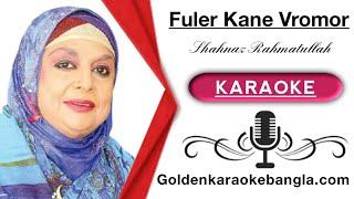 Fuler Kane Vromor Ese - Demo - Bangla Karaoke By- AminKhan