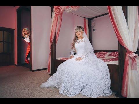 Выкуп невесты в стиле Золушки (Мачеха рулит) ОТРЫВКИ.