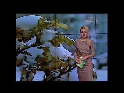 Погода в Братске на выходные  Всегда бы так!
