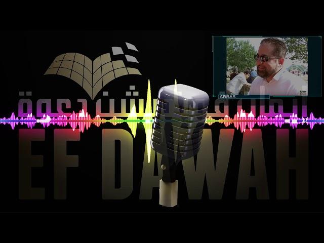 Gaslighting : Pushing The Anti-Muslim Narrative | Abbas & James O'Brian