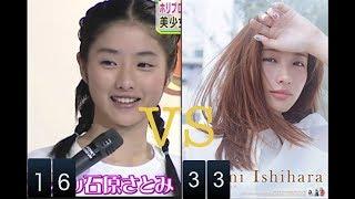 【jpstar#001】石原さとみ 16歳から33歳まで satomi-ishihara from 16 t...